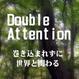 banner_da_vol02
