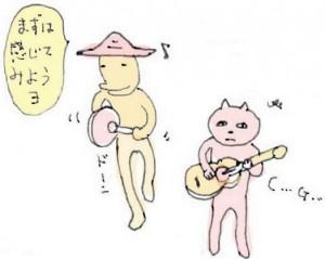 長沼敬憲イラスト140724