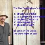 【吉福伸逸の言葉】の執筆者4人のぶっちゃけ対談~第2弾